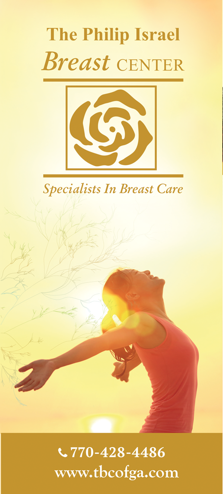 Panel 1 of Brochure of The Philip Israel Breast Center